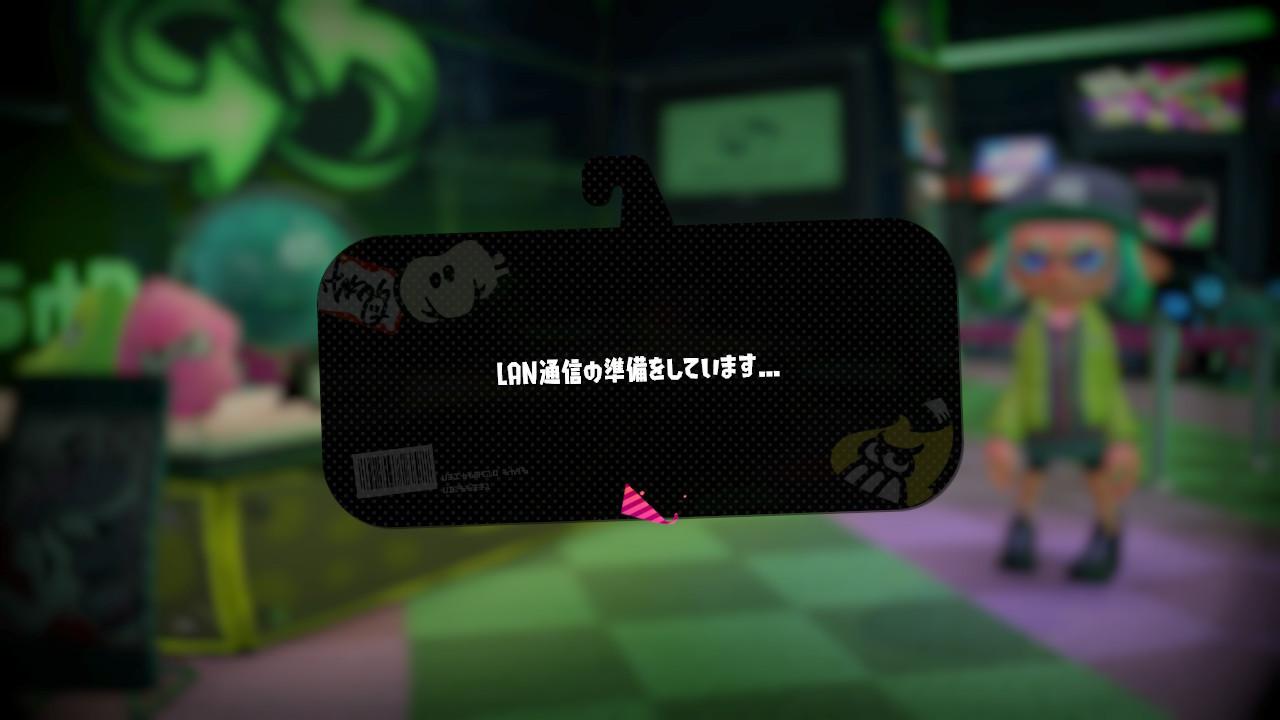 f:id:masanobuimai:20200115205356j:plain