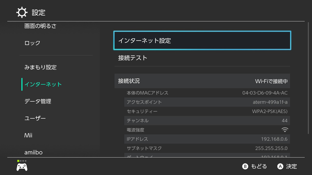 f:id:masanobuimai:20200210220043j:plain
