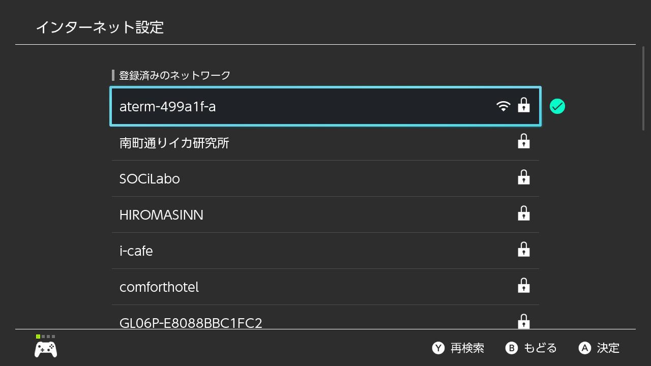 f:id:masanobuimai:20200210220206j:plain
