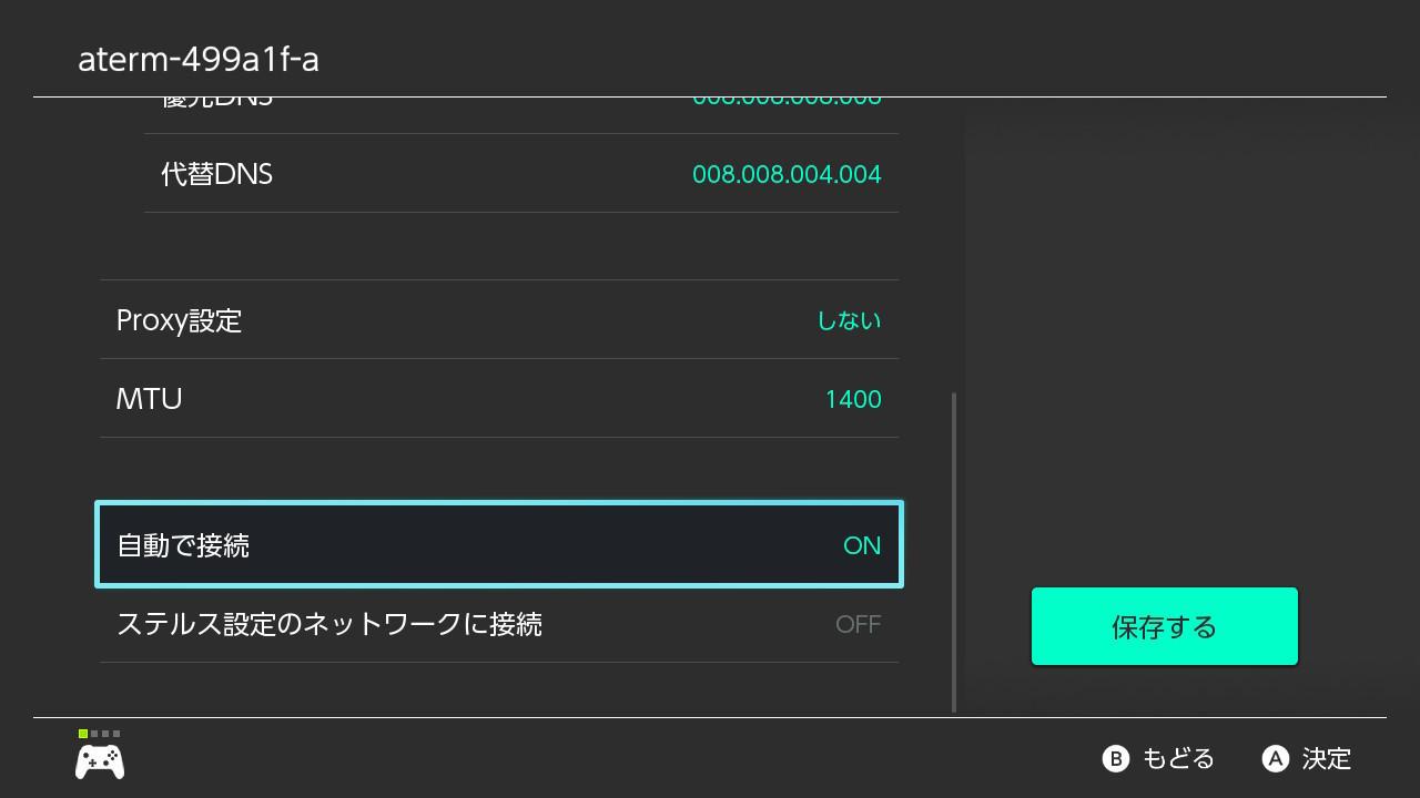 f:id:masanobuimai:20200210220259j:plain