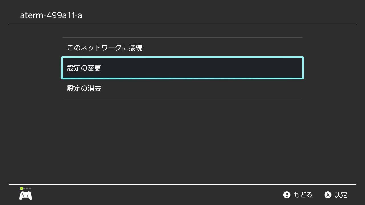 f:id:masanobuimai:20200210220506j:plain