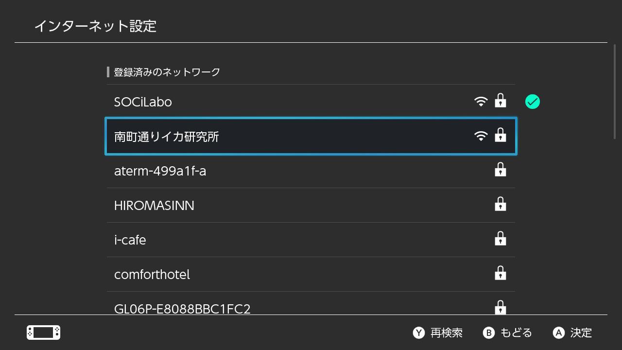 f:id:masanobuimai:20200210220558j:plain
