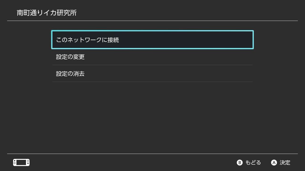 f:id:masanobuimai:20200210220724j:plain