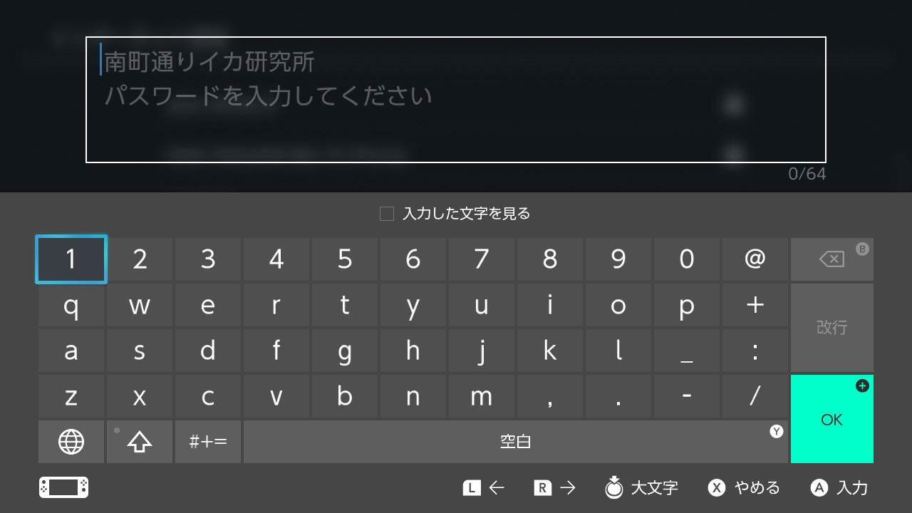 f:id:masanobuimai:20200210220805j:plain