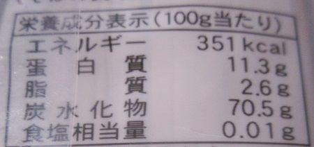 f:id:masanodiet:20200821073621j:plain