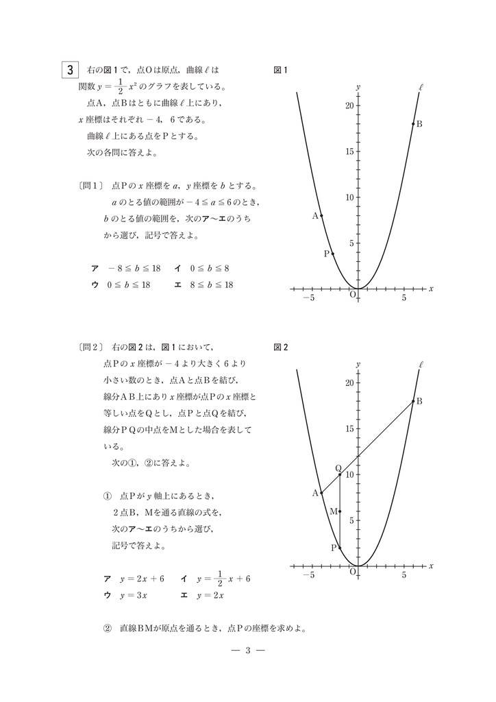 f:id:masanohi:20181105123323j:plain