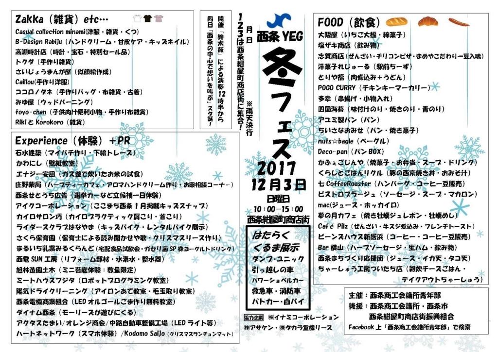 f:id:masanori-kato1972:20171129093916j:plain