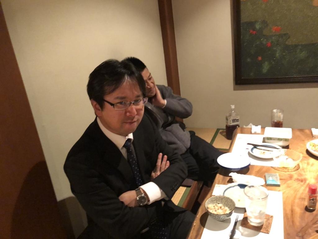 f:id:masanori-kato1972:20171129095459j:plain