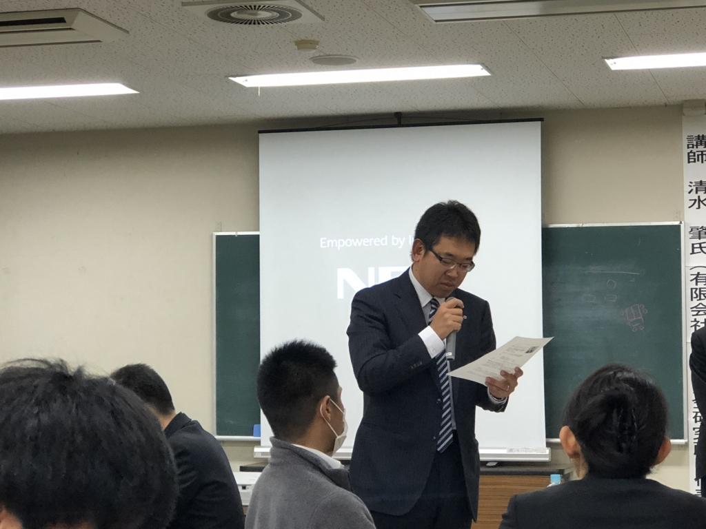 f:id:masanori-kato1972:20171129095933j:plain