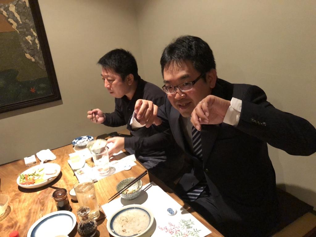 f:id:masanori-kato1972:20171129100242j:plain