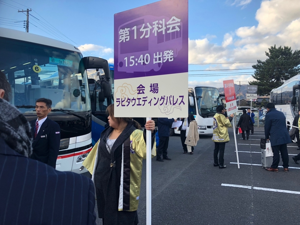f:id:masanori-kato1972:20171203000742j:plain