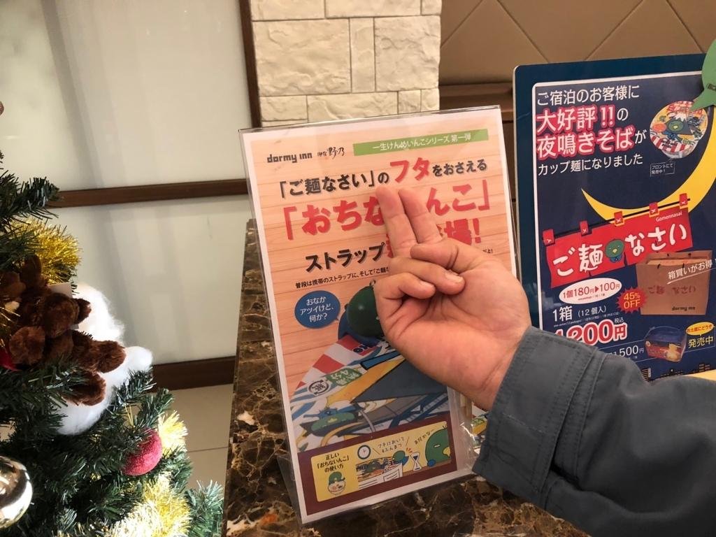 f:id:masanori-kato1972:20171203001243j:plain