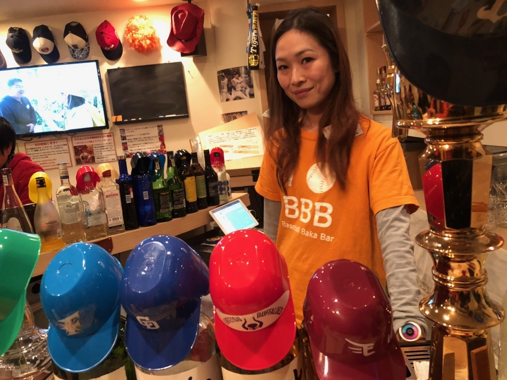 f:id:masanori-kato1972:20171203001431j:plain