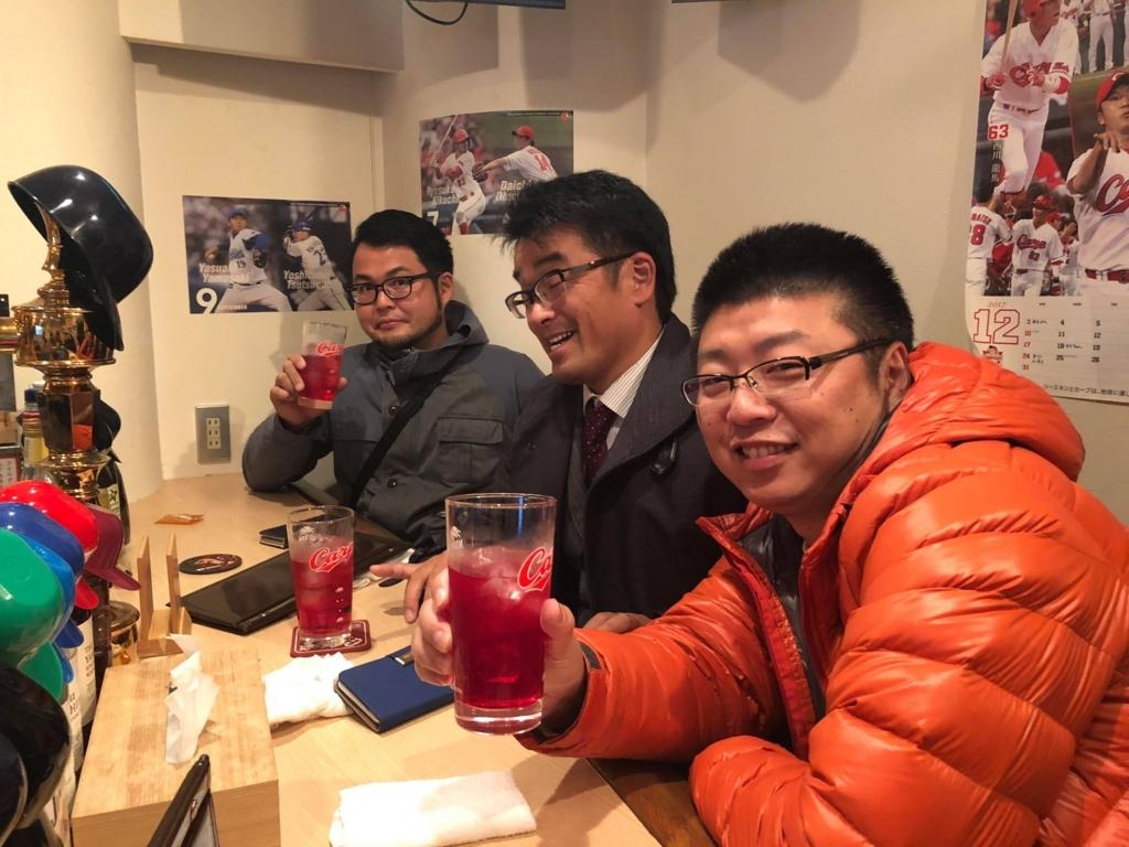 f:id:masanori-kato1972:20171203001738j:plain