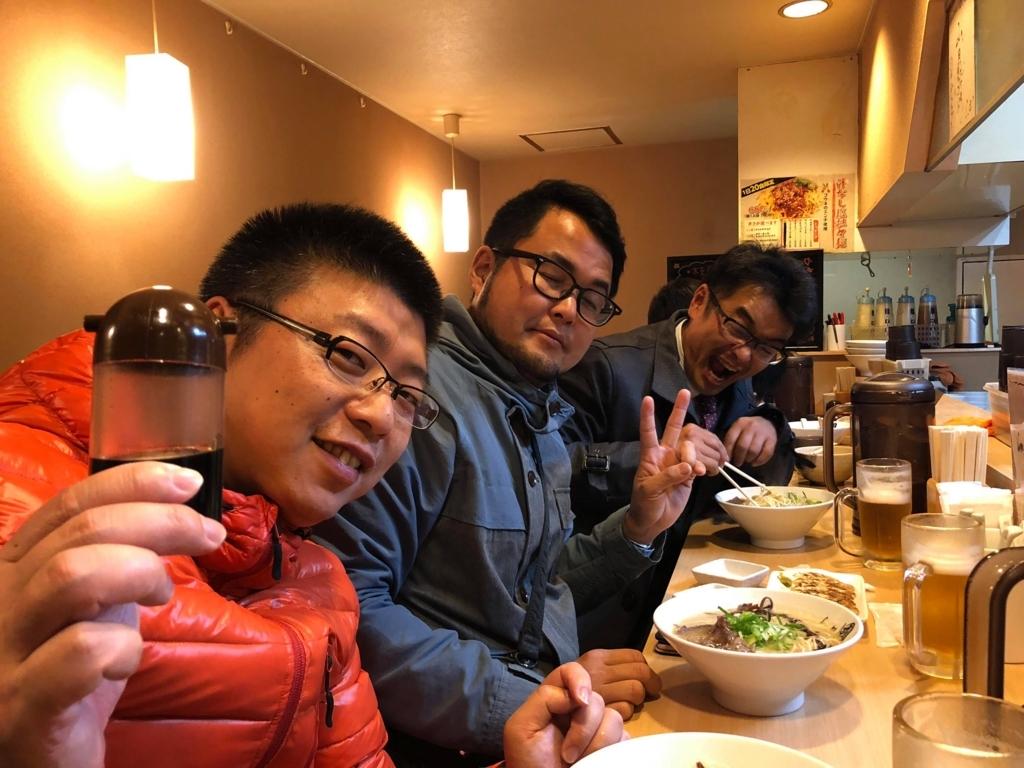 f:id:masanori-kato1972:20171203002436j:plain
