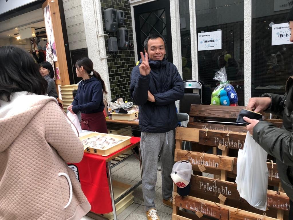 f:id:masanori-kato1972:20171209190127j:plain