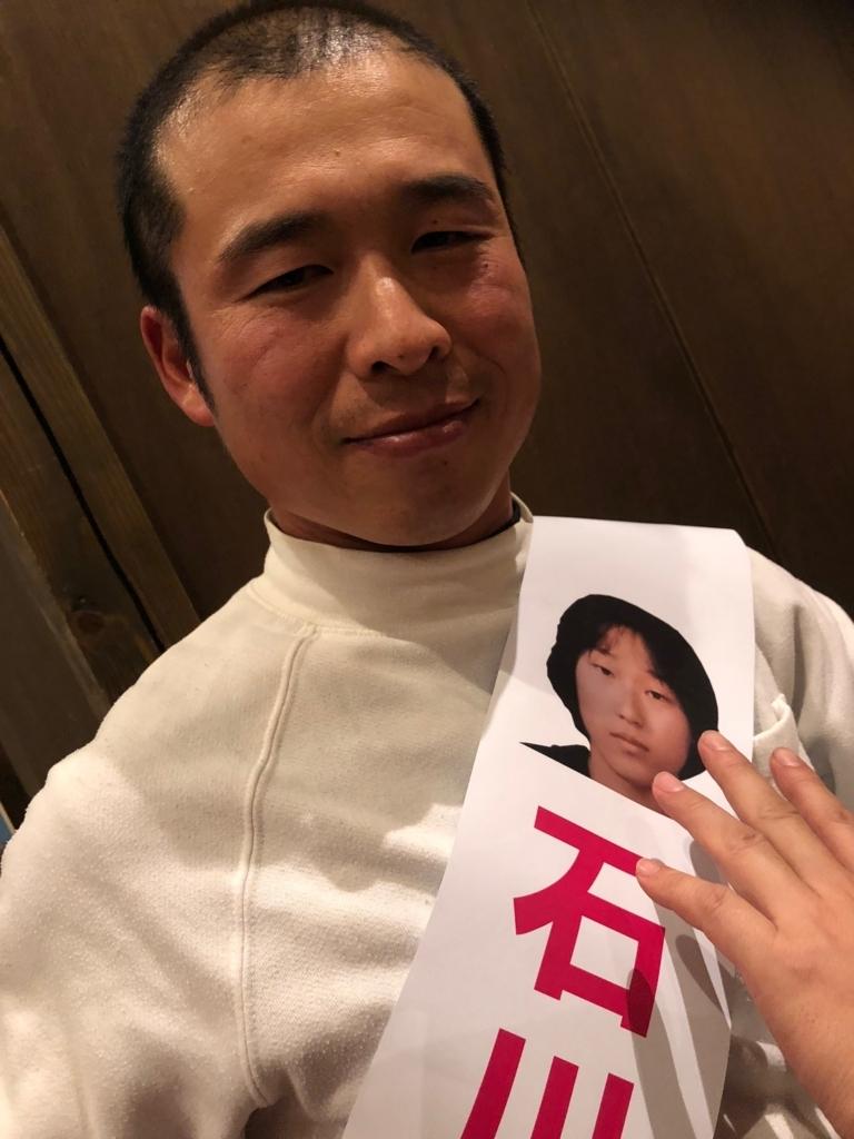 f:id:masanori-kato1972:20171209190335j:plain