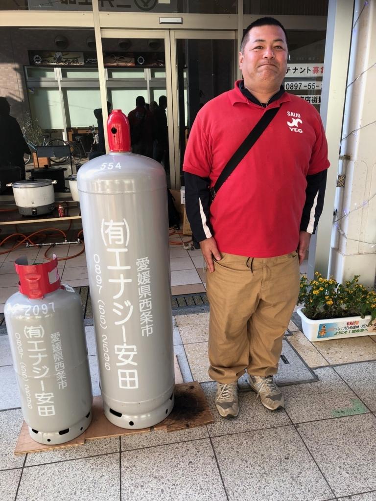 f:id:masanori-kato1972:20171209191211j:plain