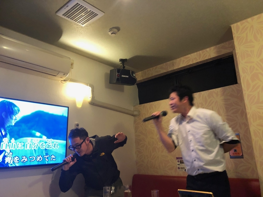 f:id:masanori-kato1972:20171217164851j:plain