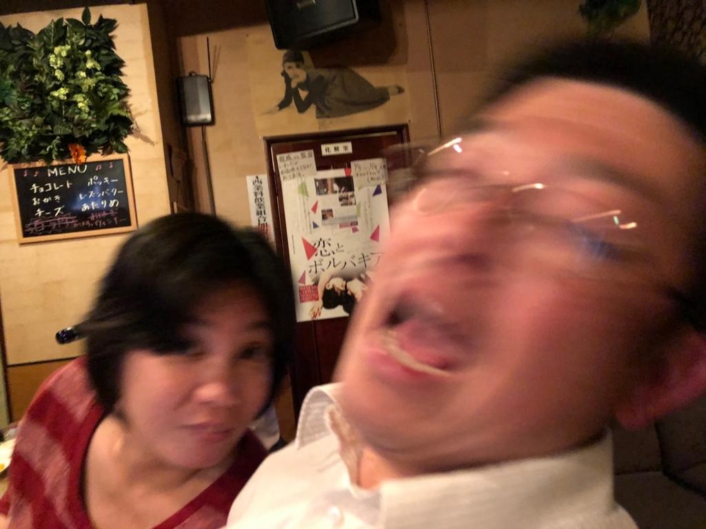 f:id:masanori-kato1972:20171225233714j:plain