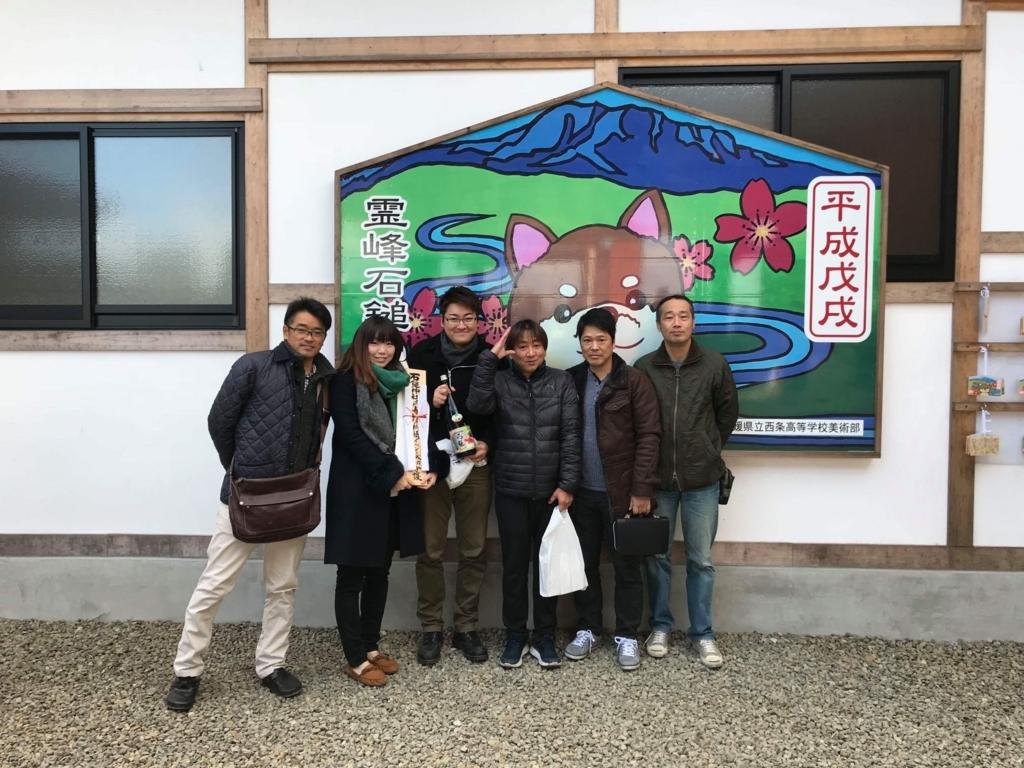 f:id:masanori-kato1972:20180103223027j:plain