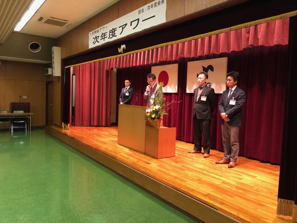 f:id:masanori-kato1972:20180110215032j:plain