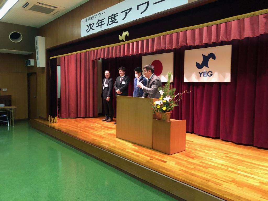 f:id:masanori-kato1972:20180110215652j:plain