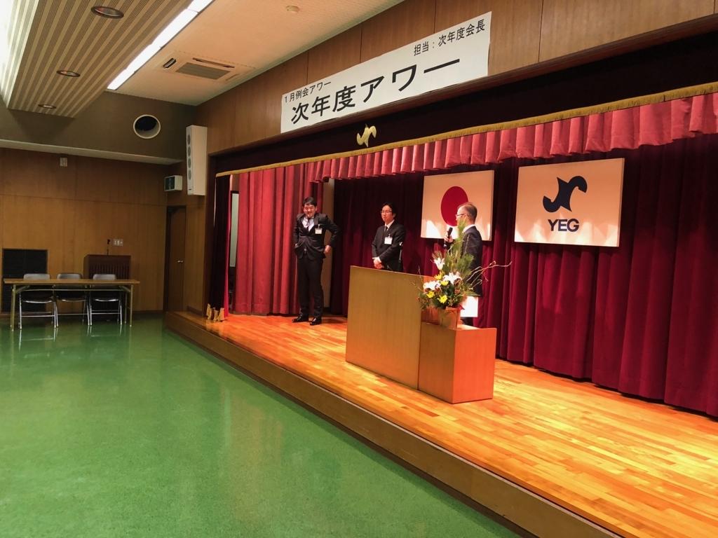 f:id:masanori-kato1972:20180110220756j:plain
