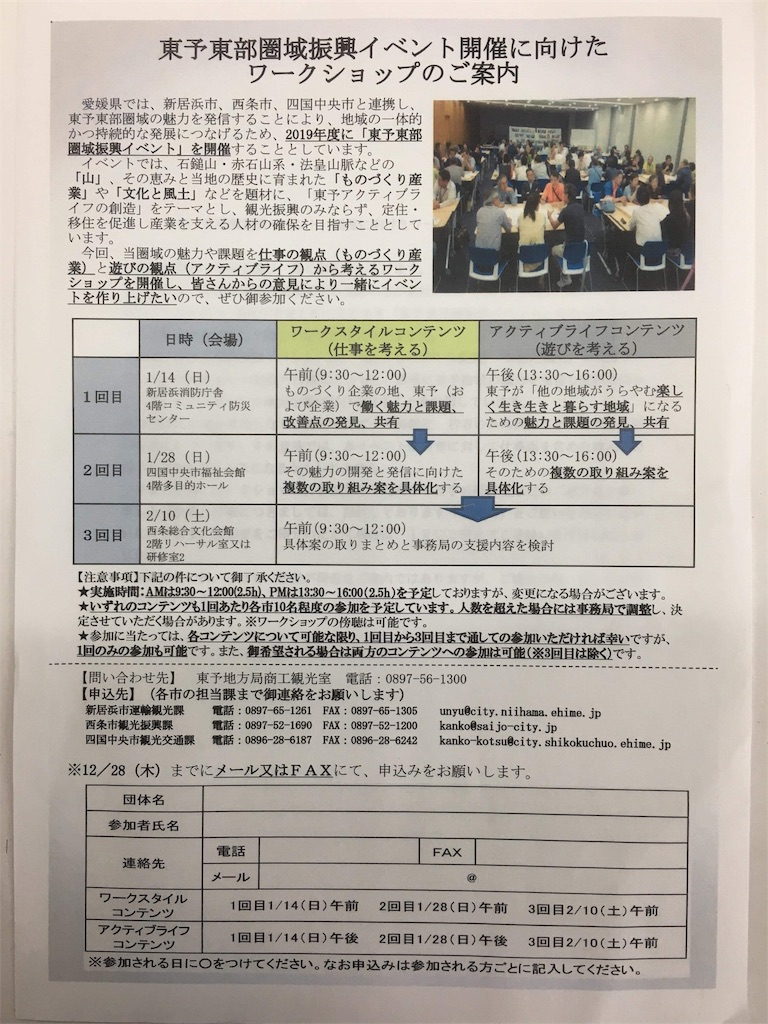 f:id:masanori-kato1972:20180114184031j:image
