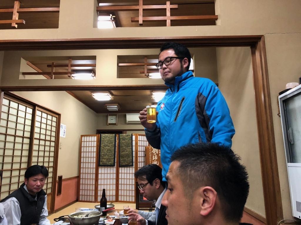 f:id:masanori-kato1972:20180118210252j:plain