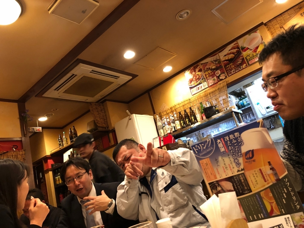 f:id:masanori-kato1972:20180118211037j:plain