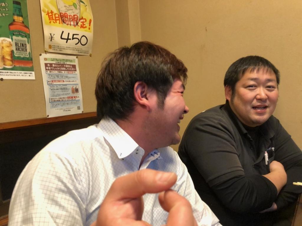 f:id:masanori-kato1972:20180126195557j:plain