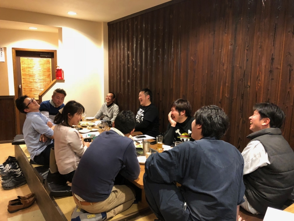 f:id:masanori-kato1972:20180126201134j:plain