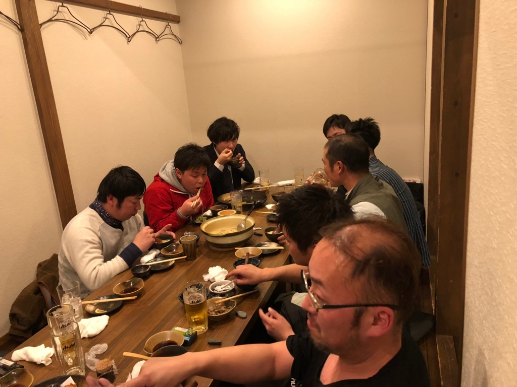 f:id:masanori-kato1972:20180130203056j:plain