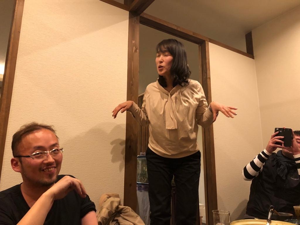 f:id:masanori-kato1972:20180130203805j:plain