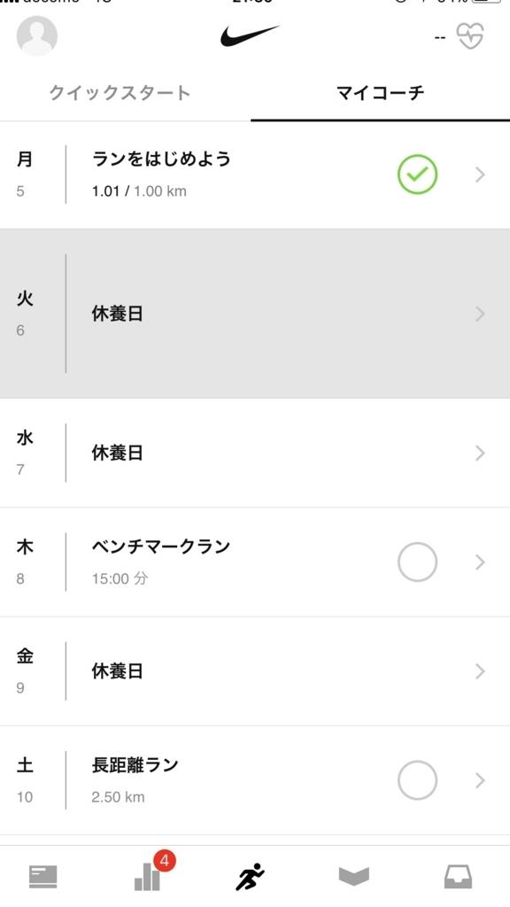 f:id:masanori-kato1972:20180206214631j:plain