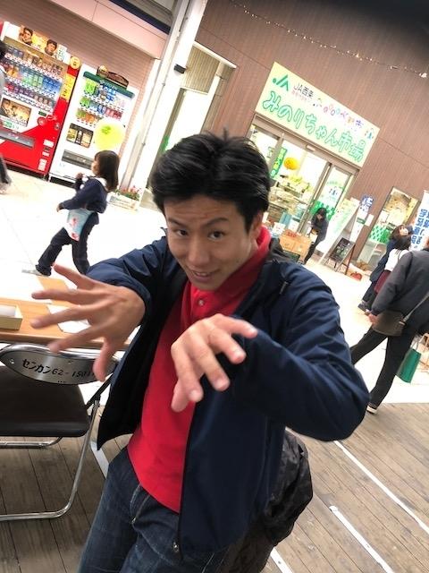 f:id:masanori-kato1972:20180206221259j:plain