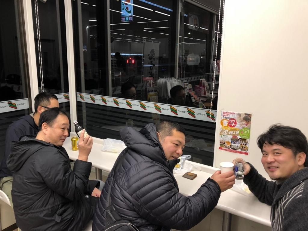 f:id:masanori-kato1972:20180206221912j:plain