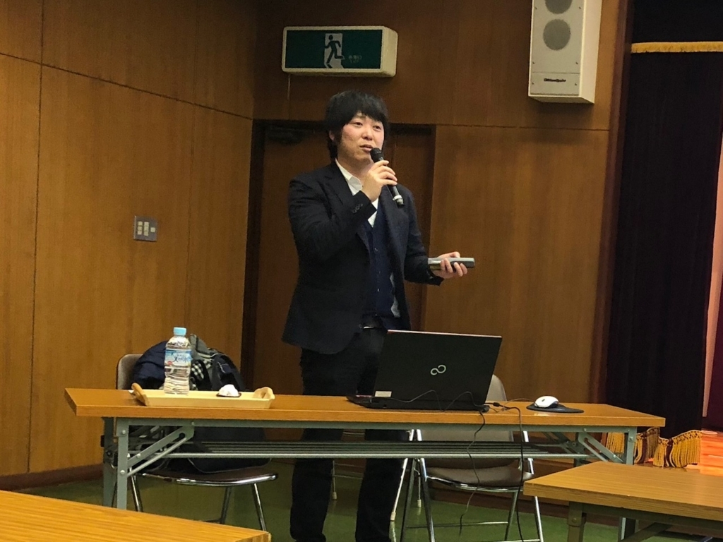 f:id:masanori-kato1972:20180212000652j:plain