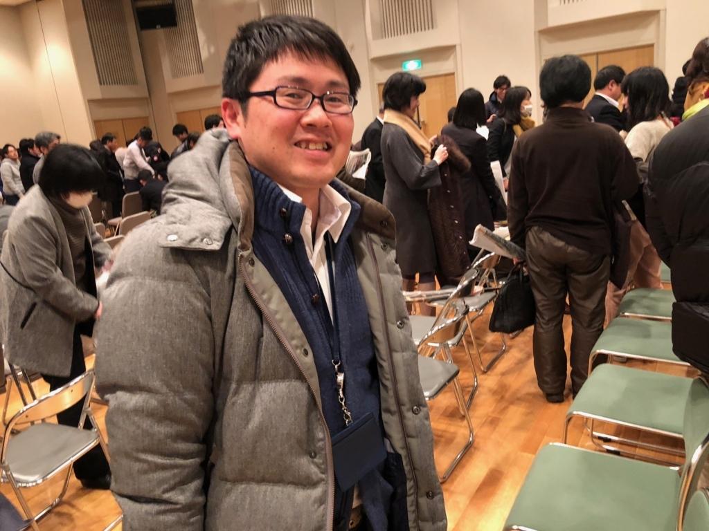 f:id:masanori-kato1972:20180212002957j:plain