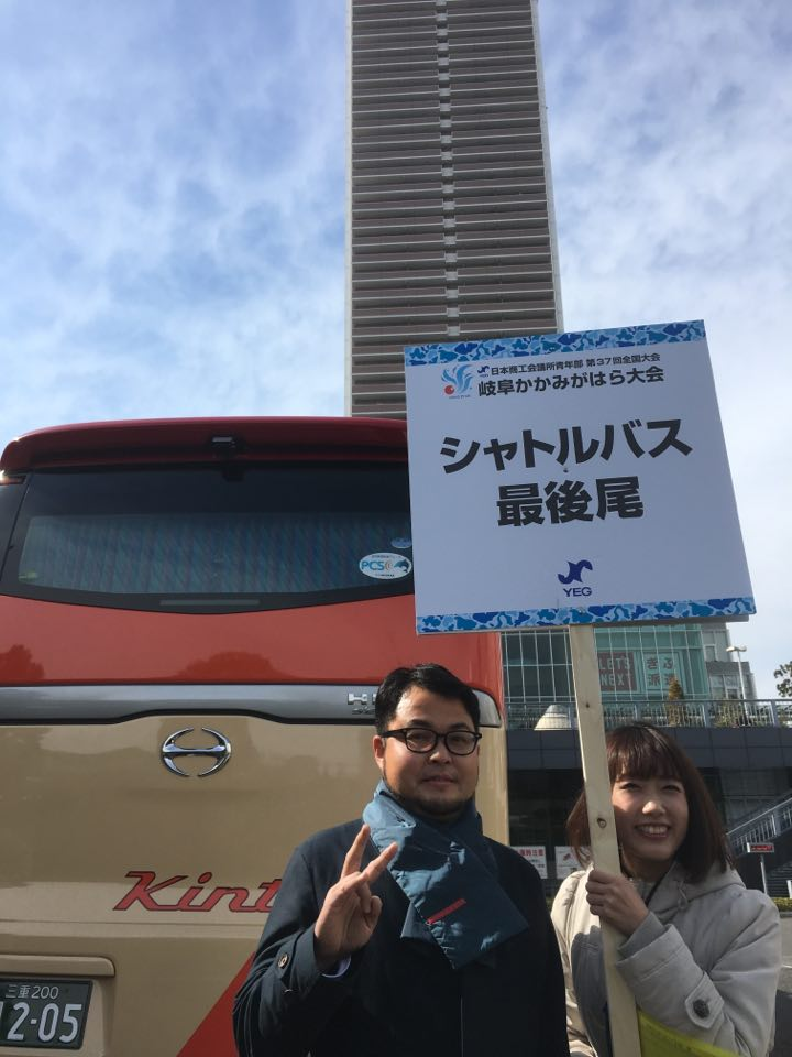 f:id:masanori-kato1972:20180218201612j:plain
