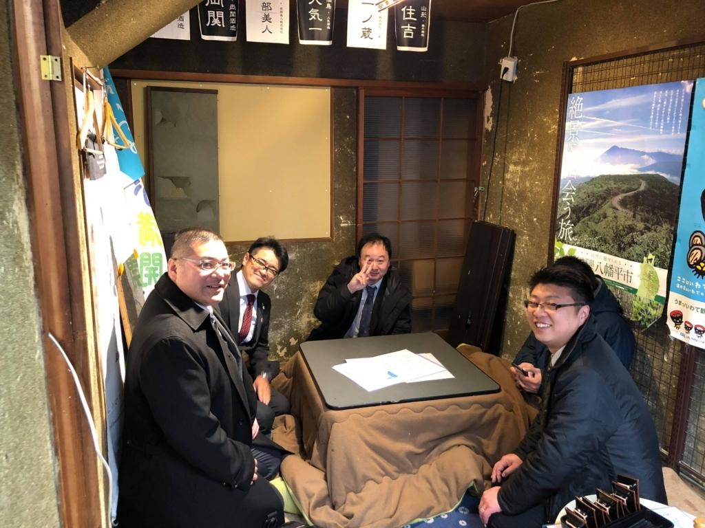 f:id:masanori-kato1972:20180218202112j:plain
