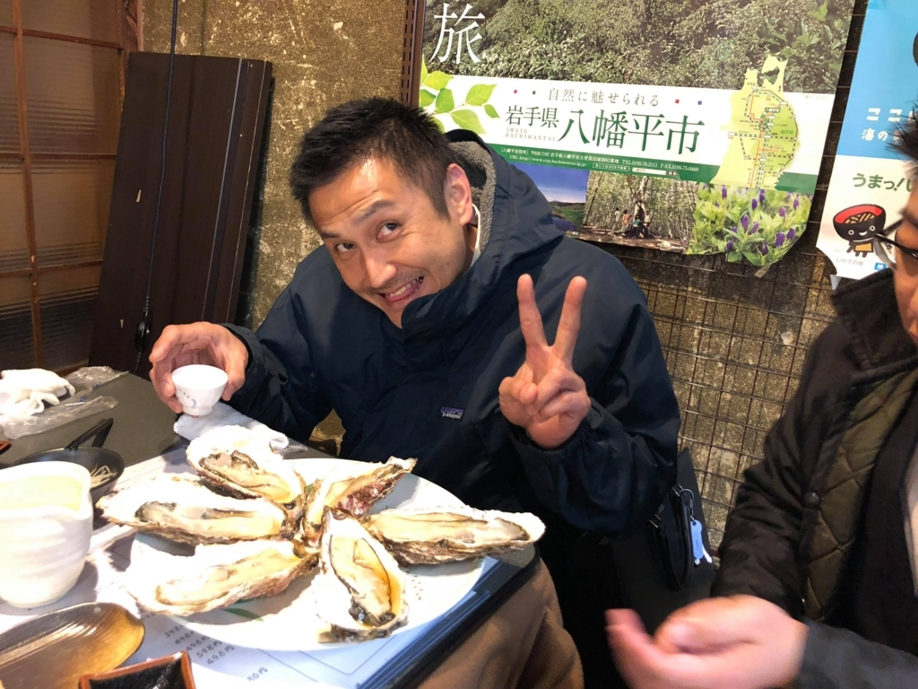 f:id:masanori-kato1972:20180218202527j:plain