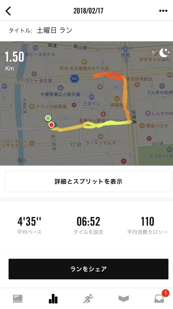 f:id:masanori-kato1972:20180218205546j:plain