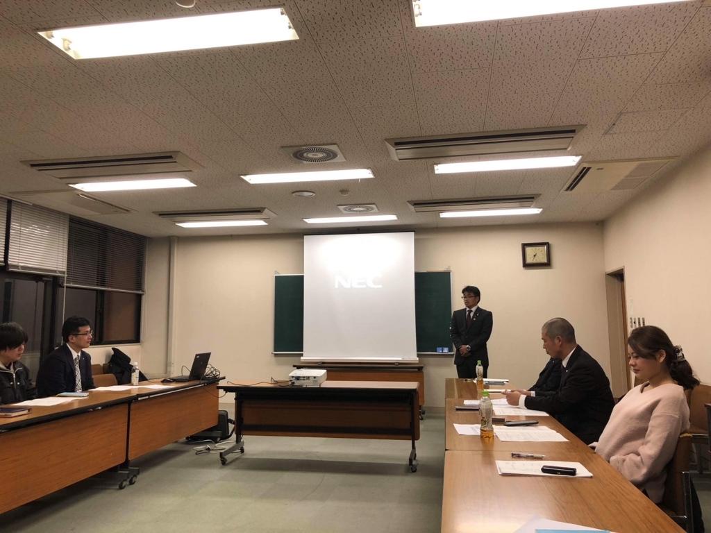 f:id:masanori-kato1972:20180222221538j:plain