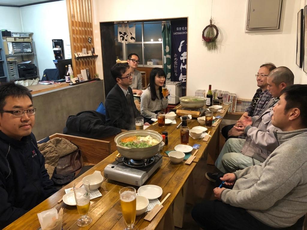 f:id:masanori-kato1972:20180222222622j:plain