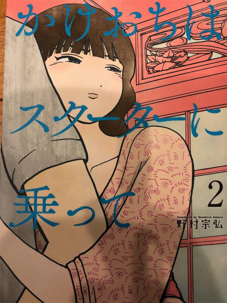 f:id:masanori-kato1972:20180314214704j:image
