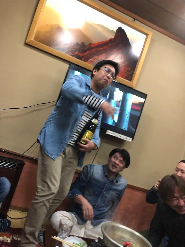 f:id:masanori-kato1972:20180321215040j:image