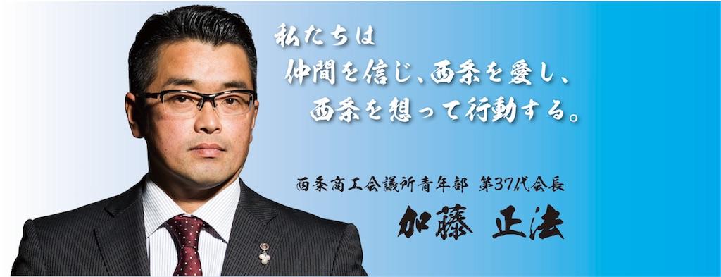 f:id:masanori-kato1972:20180401093649j:image