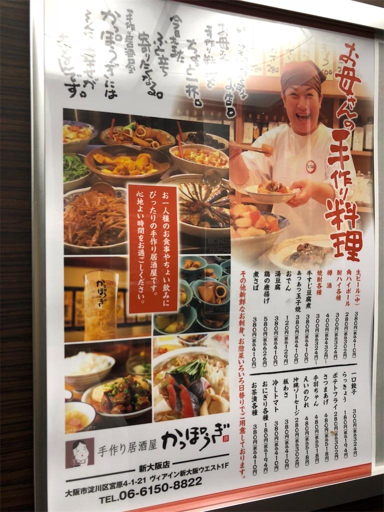 f:id:masanori-kato1972:20180401101134j:image